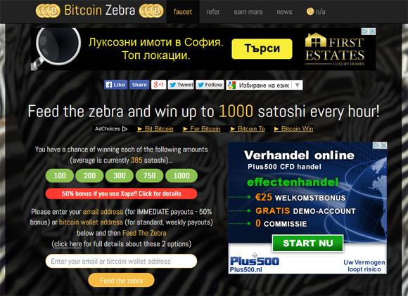 bitcoin-zebra-faucet