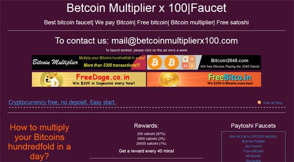 betcoin-multiplier-x100-faucet