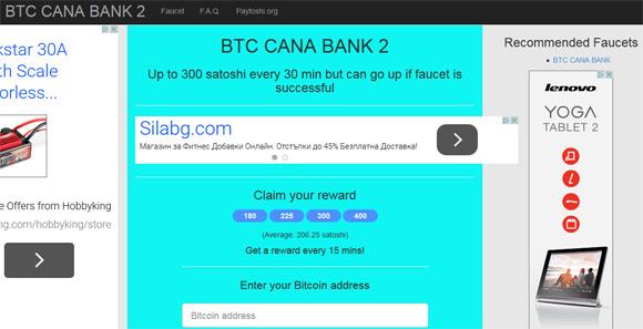 btc-cana-bank-2-faucet