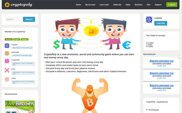 cryptopoly-bitcoin-game