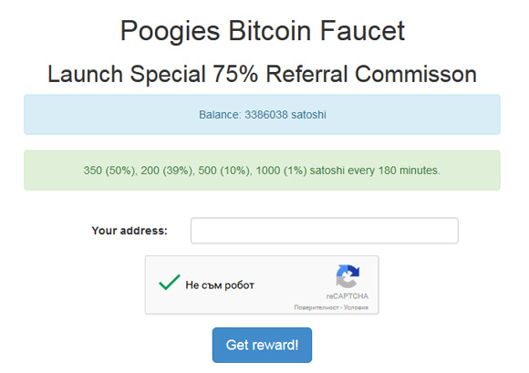 Bitcoin faucet bot v1 1 / Earning bitcoins without mining