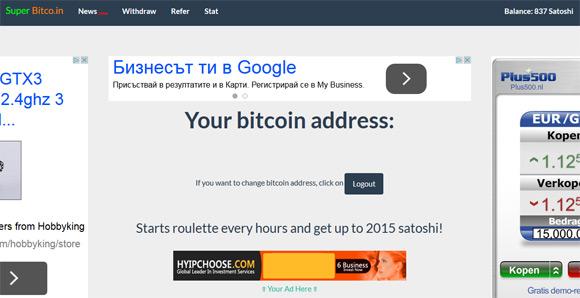 super-bitcoin-faucet