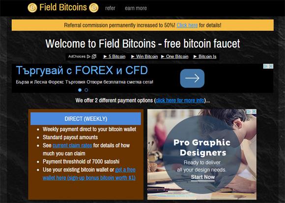 field-bitcoins-faucet