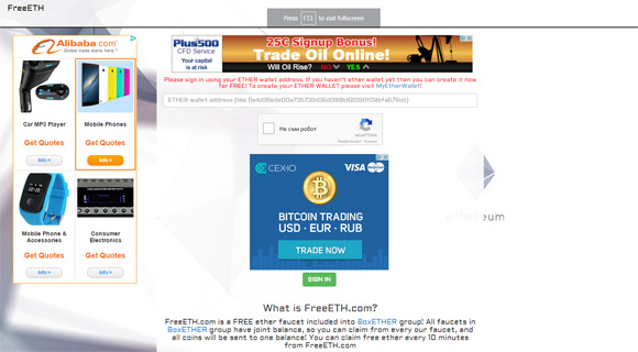 freeeth-faucet